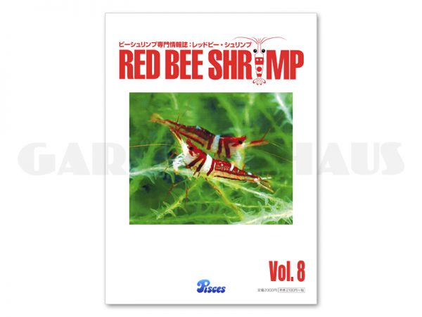 Red Bee Shrimp, Vol. 8 (in Japanese)