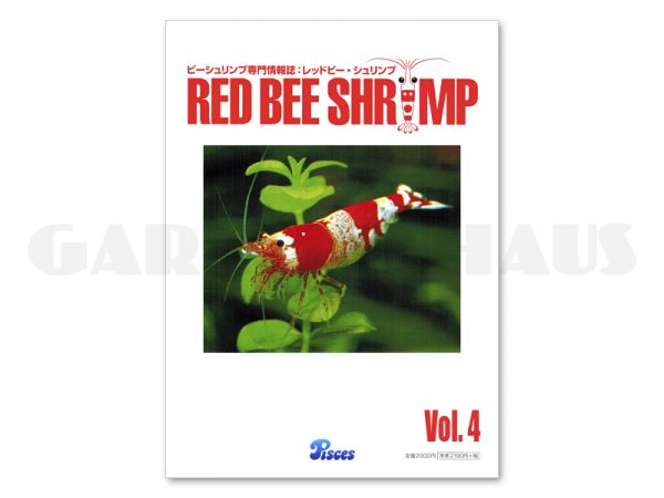 Red Bee Shrimp, Vol. 4 (in Japanese)