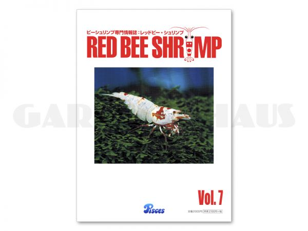 Red Bee Shrimp, Vol. 7 (in Japanese)