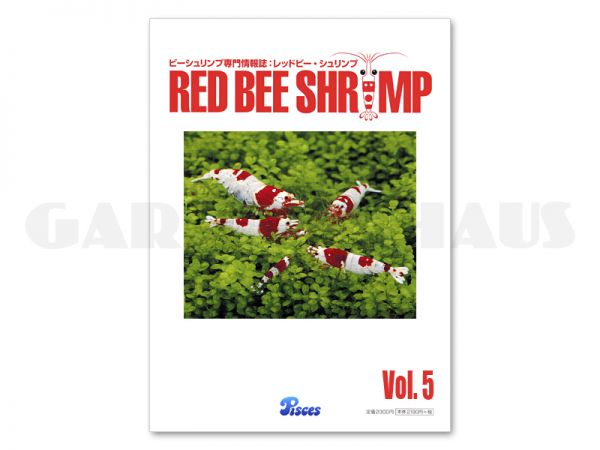 Red Bee Shrimp, Vol. 5 (in Japanese)