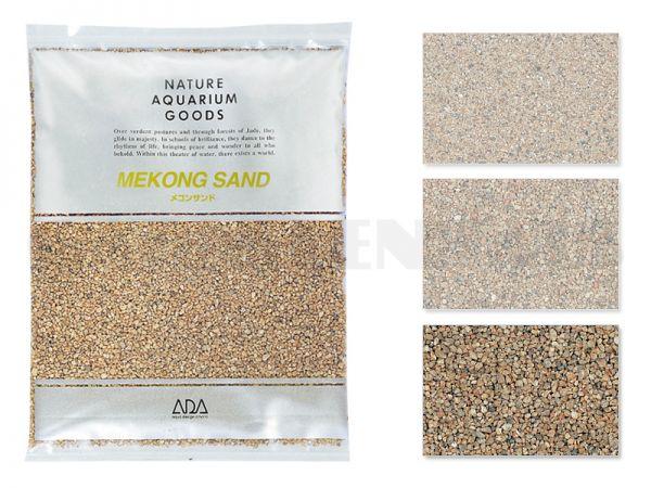 Mekong Sand S, 8 kg