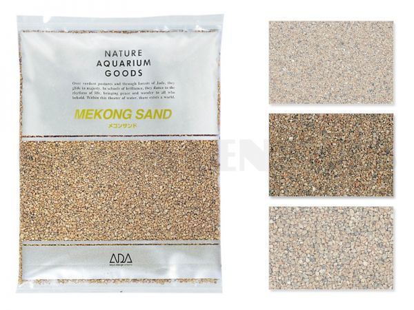 Mekong Sand SS, 8 kg